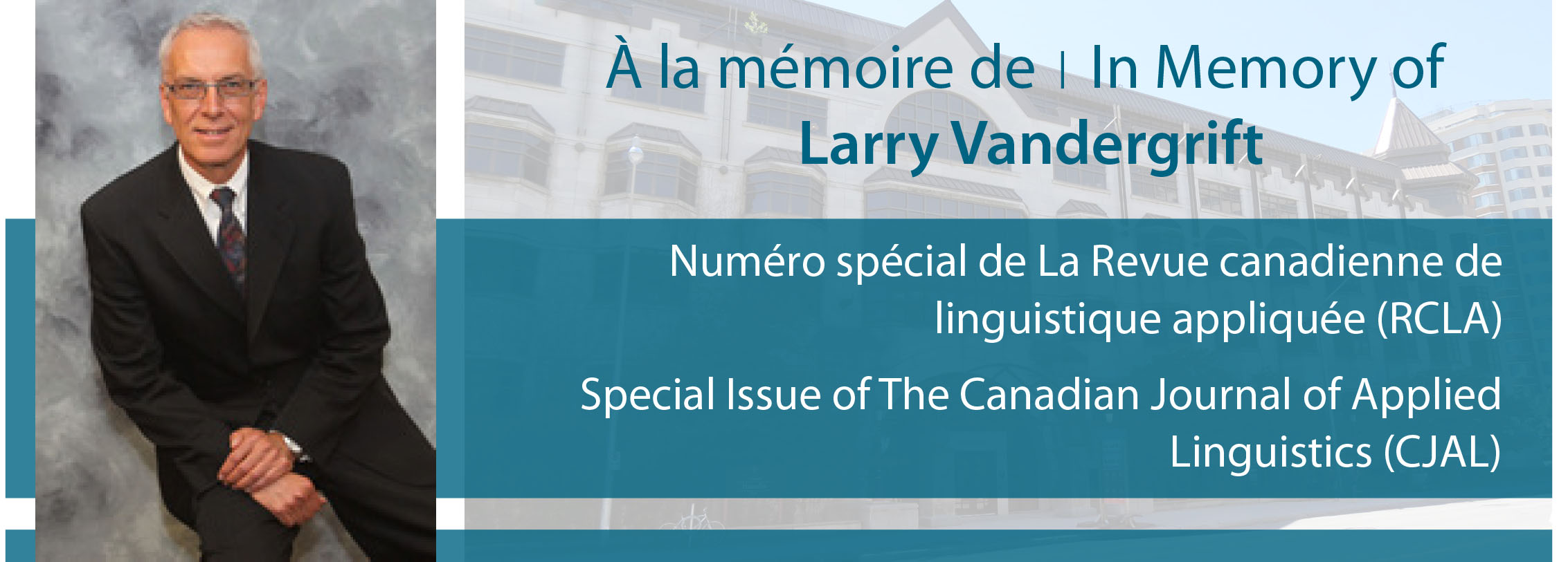 In Memory of Larry Vandergrift
