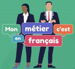 Mon métier, c'est en français
